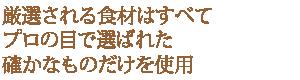 CP_Text_cuisine