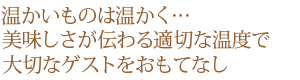 CP_text_03
