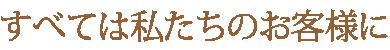 CP_top_text01